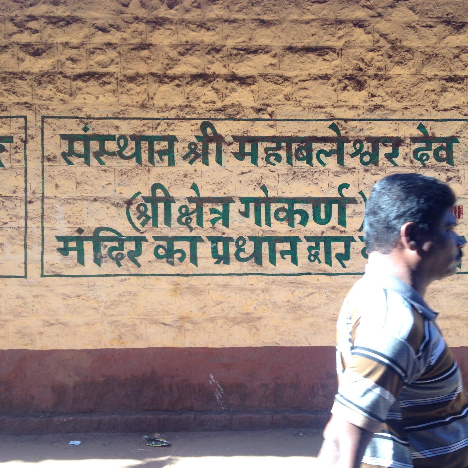 Matkalla kohti Intiaa - mitä tahansa Intiaa.