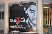 Telugu movie Indrudu Audio release function-thumbnail-1