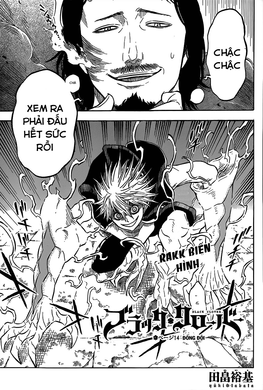 Black Clover: Chapter 14 - Page 1
