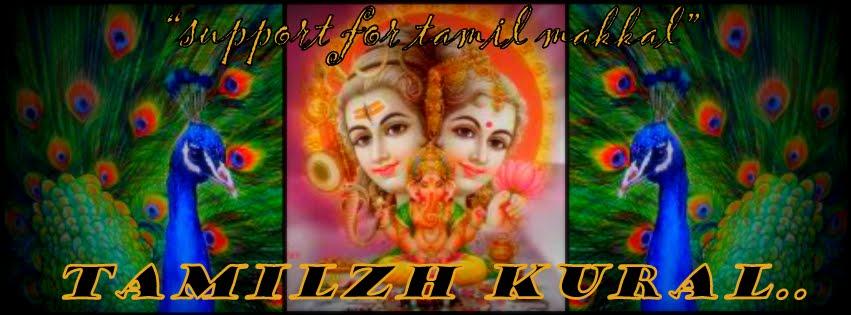 tamil horoscope rasi palan 2013 2014 கலாபம் mesham rashi