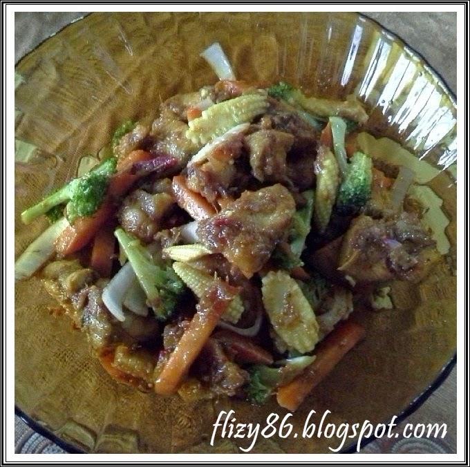 Resepi : Ayam Goreng Bercili