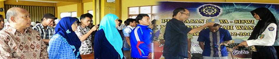 SMK Muhammadiyah Wanasari