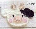 Vaquita a Crochet