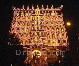 Information about the Reserve Bank is asking for Gold in the Temples of Kerala
