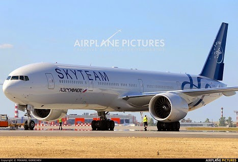 Οικονομικά Αεροπορικά Εισιτήρια για Μπανγκόκ με Aeroflot