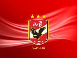موعد مباراة الأهلي المصري وليوبارد الكونغولي + القنوات الناقلة للمباراة مباشرة , قناة الجزيرة الرياضية 9+