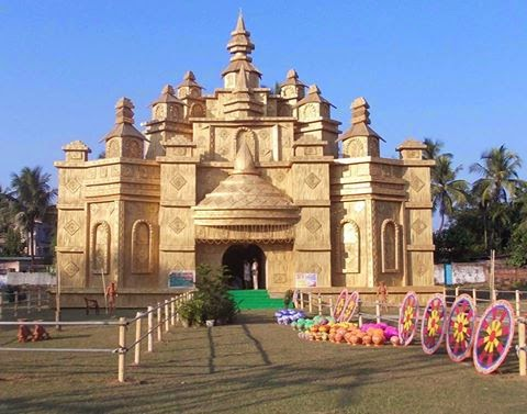 Pratirodh Club(Aam Bagan)