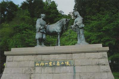 Gujo Hachiman Gifu Prefecture