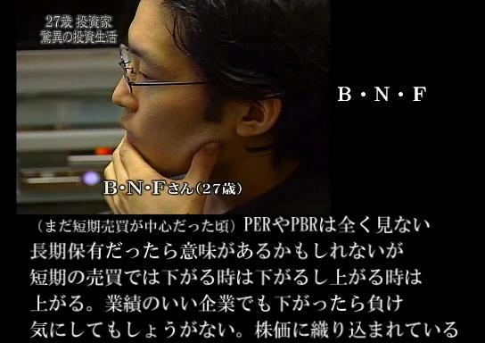 ... 川崎汽船の大株主になっていた