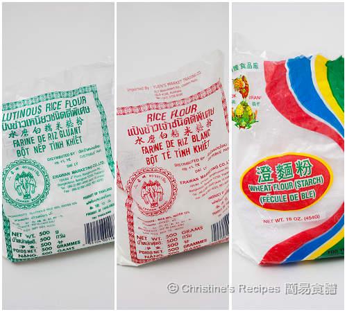 Chinese Rice Flour Cake