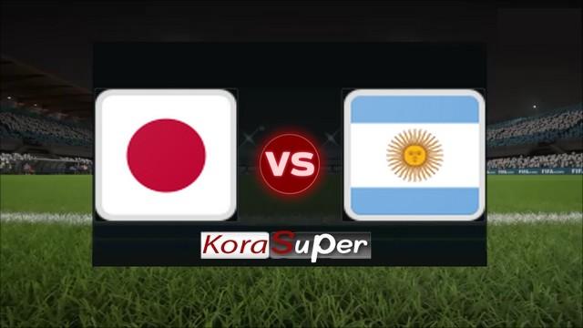 اليوم مشاهدة مباراة الأرجنتين واليابان بث مباشر 10-06-2019 الإثنين
