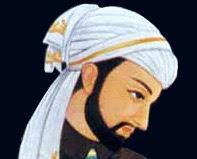 amir khusrow Essa publicação de bihist, aparece citada nos escritos do poeta persa amir khusrow (ab'ul hasan yamīn al-dīn khusrow, 1253-1325), numa versão em ghazal.
