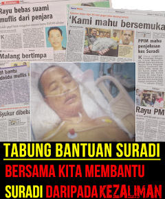 Tabung Bantuan Suradi