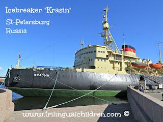 Icebreaker Krasin St Petersburg Russia