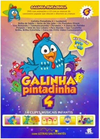 Download   Galinha Pintadinha   Vol. 4 (2014)