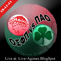 OSFP VS PAO 19-11-2011