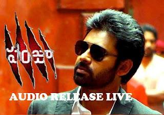 """Pawan Kalyan's """"PANJAA"""" Audio Release – LIVE"""