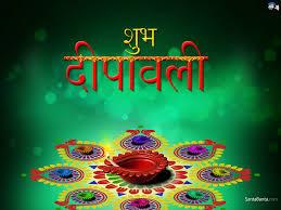 happy diwali pics