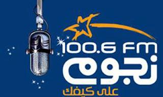 Nogoom 100.6 FM Radio
