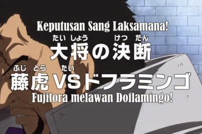 One Piece Episode 667 Subtitle Indonesia