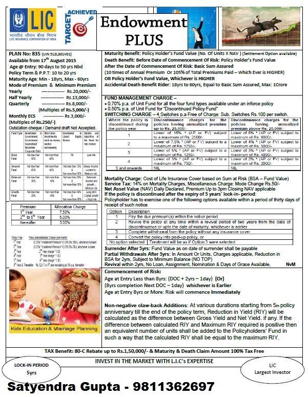 star health insurance premium chart pdf 2017