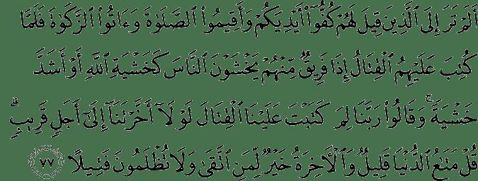 Surat An-Nisa Ayat 77