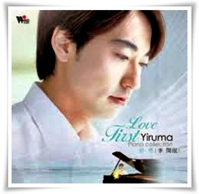 Download Kumpulan Musik Instrumental Piano Yiruma, Download Koleksi Lagu Mp3 YIRUMA, Lagu Instrument Yiruma, Download Album Yiruma – The Very Best Of Yiruma, download yiruma instrument, download instrumental yiruma, download instrumental yiruma spring time, download instrumen yiruma, download instrumen yiruma love me, download instrumen yiruma river flows in you, download instrumen yiruma kiss the rain, download instrumen piano yiruma, download yiruma album, Blog Dofollow
