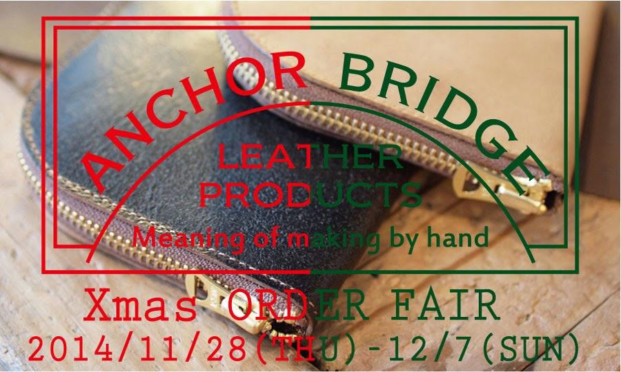 http://moat-web.blogspot.jp/2014/11/anchor-bridge.html