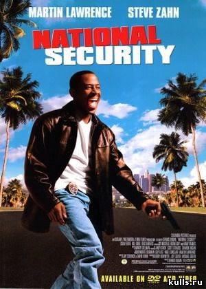Phim Cộng Sự Bất Đắc Dĩ - National Security