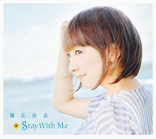 Stay with Me by Horie Yui