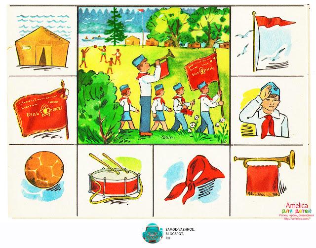 Детское лото в картинках скачать СССР советское. Лото на 4 четырёх языках СССР Крещановская Рябчиков 1980