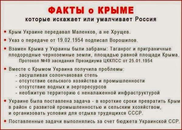 """Путин придумал, как """"добровольно"""" депортировать татар из оккупированного Крыма, - Джемилев - Цензор.НЕТ 5400"""