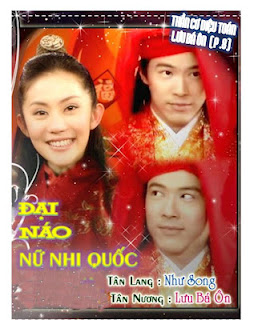 Lưu Bá Ôn: Đại Náo Nữ Nhi Quốc - Luu Ba On : Dai Nao Nu Nhi Quoc