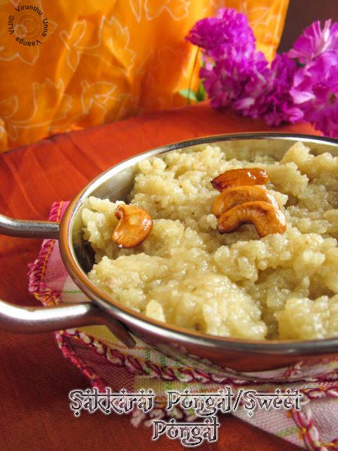 sakkara-pongal-pressure-cooker-method