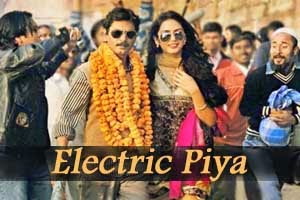 Electric Piya