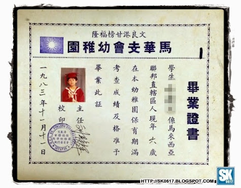My Kindergarten Graduate Certificate