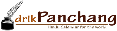 Updates on current Hindu religious affairs