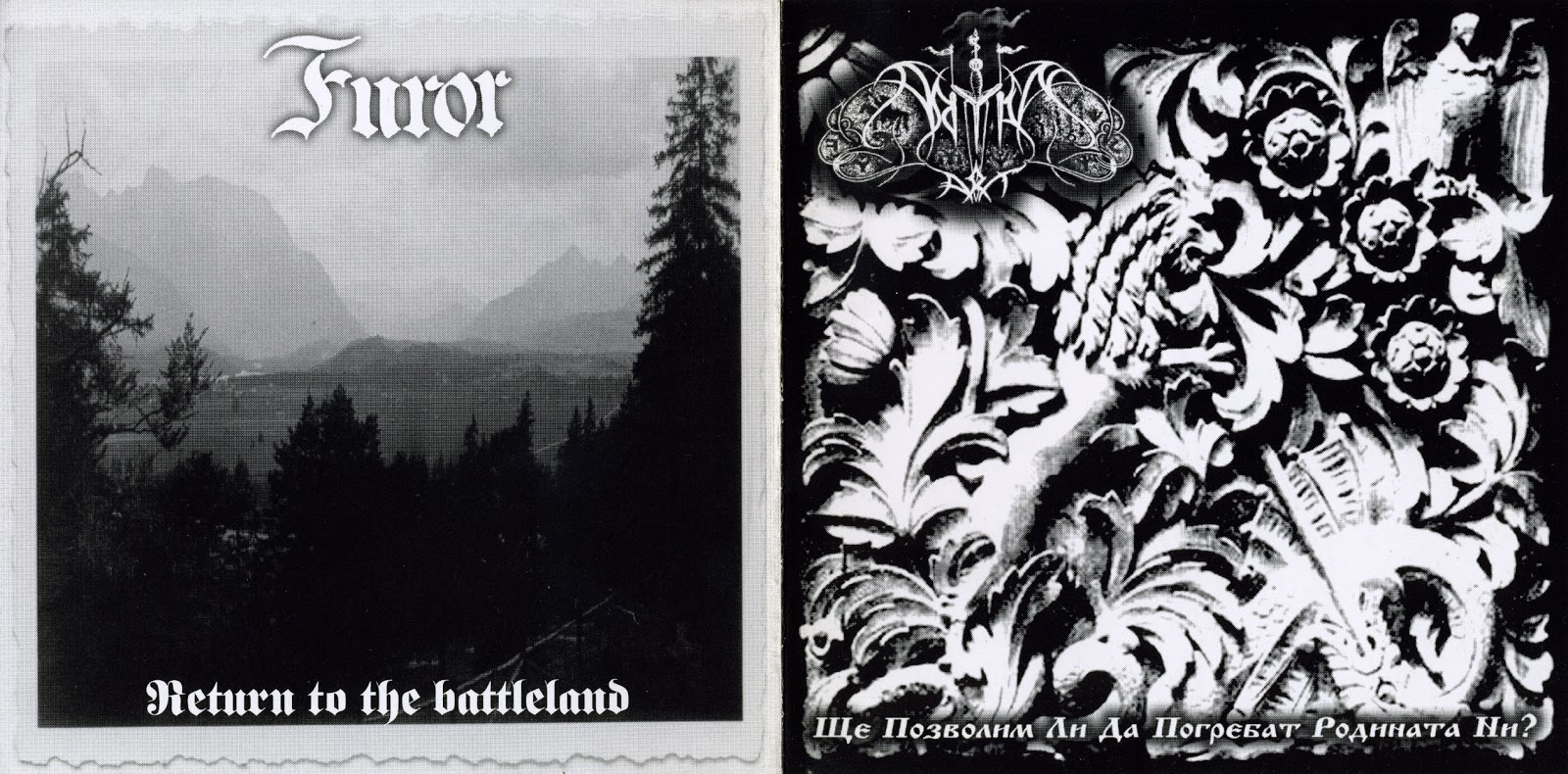Aryan Art & Furor - Ще Позволим Ли Да Погребат Родината Ни/Return To The Battleland (2008)