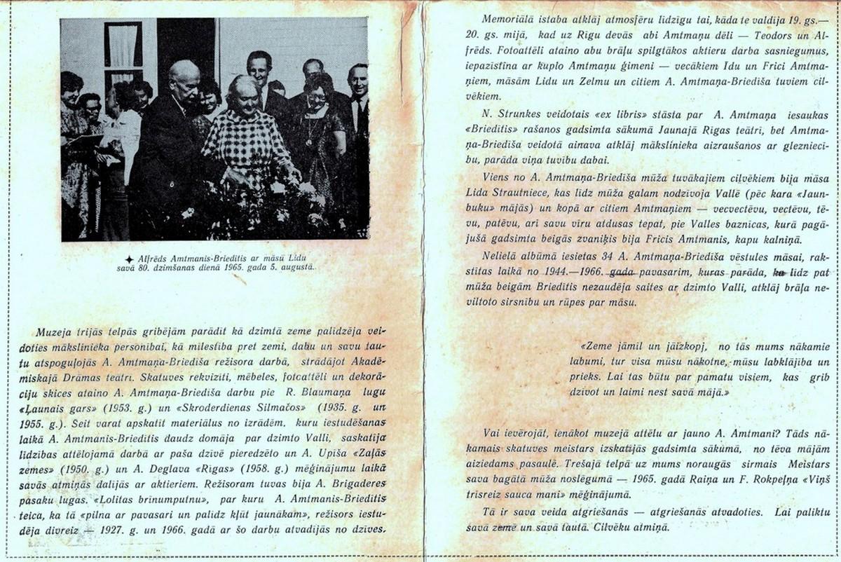 Stučkas Vēstures un mākslas muzeja izdevums-buklets par Alfrēda Amtmaņa-Briedīša muzeju (1985) - 2