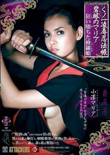 Bokep Semi - Maria Ozawa Ninja Rape 340MB