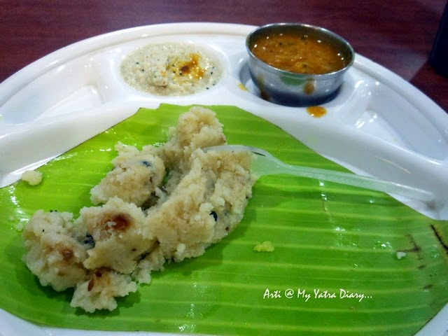 A mouth watering plate of Pongal in Hotel Sarvanna Bhavan, Chennai Central Railway Station, Tamil Nadu