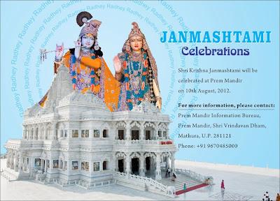 Krishna Janmashtami 2012 at Prem Mandir, Vrindavan, near ISKCON Vrindavan