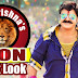 Lion Movie Songs Free Download