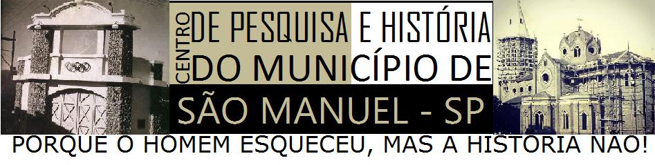 REACIONÁRIO - CENTRO DE PESQUISA E HISTÓRIA DE SÃO MANUEL