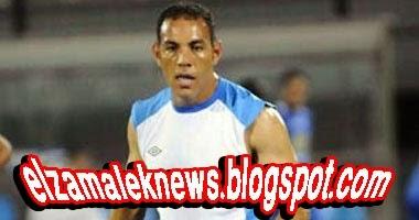 أحمد بلال لاعب الأهلي السابق