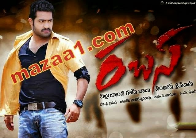 Rabasa Telugu Songs Free Download | South Mp3 | Doregama | Atozmp3