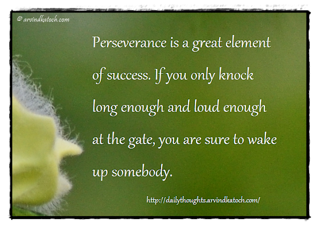 Daily Thought, Quote, Perseverance, Success, door,