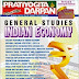 Indian Economy - Pratiyogita Darpan special issue