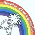 ハワイ文化振興会ホームページ