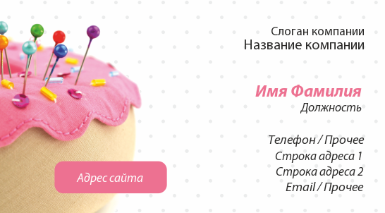 http://www.poleznosti-vsyakie.ru/2013/04/vizitka-dlja-atele-igolnica-i-biser.html